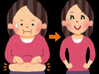 糖質制限ダイエットの効果が出るまでの期間はどれくらい?一週間のメニューやデメリットとリバウンドはしやすいの?