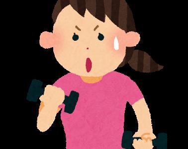 糖質制限ダイエットで必要な筋トレは?プロテインや炭水化物はどうするの?効果と食事はどうすればいい?