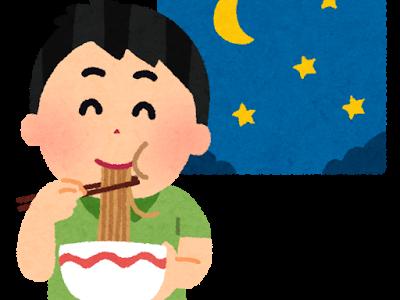 糖質制限ダイエットで夜食はダメ?空腹でどうしても食べたい時、コンビニで買える魔法の食べ物とは?