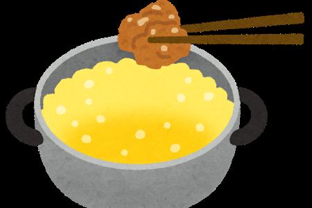 糖質制限してても揚げ物は大丈夫なの?使えう油や衣、唐揚げやメンチカツはOK?