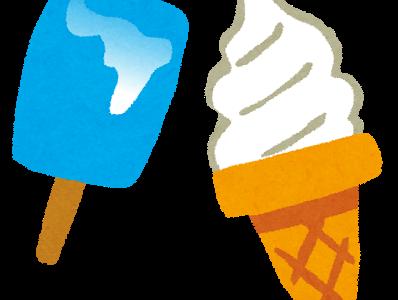 糖質制限でもアイスは食べられる?手作りレシピや食べたい時コンビニでも買えるの?
