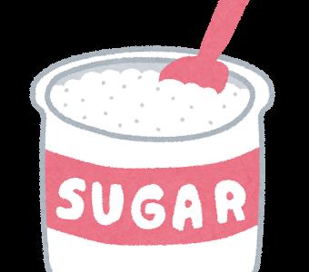 糖質制限の甘味料のおすすめは?エリストールやステビアやてんさい糖、天然と人工甘味料どっちがいいの?