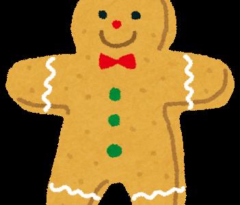 糖質制限でお菓子を食べたいときは何がいい?手作りレシピからコンビニにあるものならどれがいい?