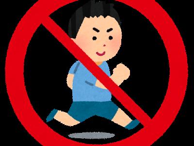 糖質制限は危険?管理栄養士が教える危険性や問題点とは?