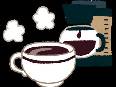糖質制限でコーヒーは飲める?インスタントコーヒーや缶コーヒー、ミルクのベストな飲み方は?