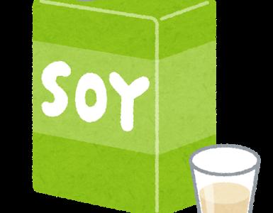 糖質制限中の豆乳の糖質は?牛乳との違いや、豆乳スープ、豆乳ヨールグルトのレシピは?