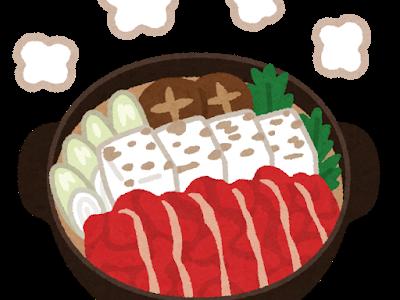 糖質制限中の鍋でおすすめなレシピは?スープから味付け、具材やタレ。しめまで楽しむためにはどうしたらいい?