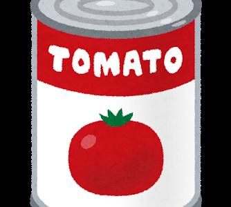 糖質制限中のトマトの糖質は?トマトジュースからトマト缶を使ったレシピは?