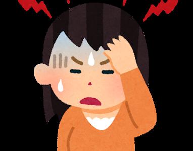 糖質制限中の頭痛はいつまで続く?原因と対策、眠気や吐き気の対処法は?