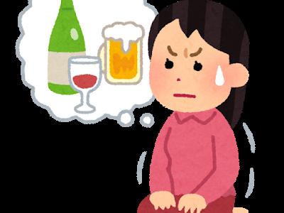 糖質制限中に飲めるお酒の種類は?最適なお酒とおつまみを管理栄養士が解説