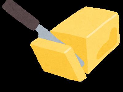糖質制限中のバターはそのまま食べても大丈夫?マーガリンとの違いやレシピを管理栄養士が解説
