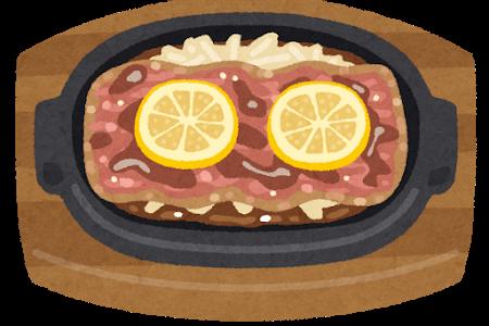 糖質制限中のステーキの味付けはどうしたらいい?最適なステーキソースやレシピを管理栄養士が解説