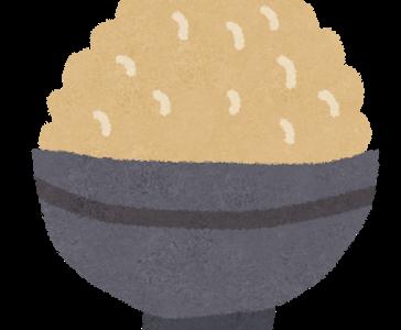 糖質制限中に玄米ご飯は食べられる?1合の糖質や白米との比較や吸収について管理栄養士が解説