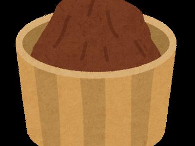 糖質制限中の味噌のおすすめは?八丁味噌・もろみ味噌から味噌汁は大丈夫?大さじ1の糖質はどれくらい?
