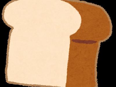 糖質制限中に食パンは食べられる?低糖質パンや食パン1枚の糖質は?レシピやホームベーカリーでも作れるの?