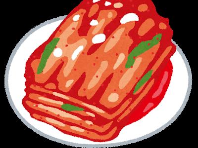 糖質制限中のキムチのおすすめな料理は?キムチ鍋、キムチチゲ、豚キムチのレシピや糖質を管理栄養士が解説