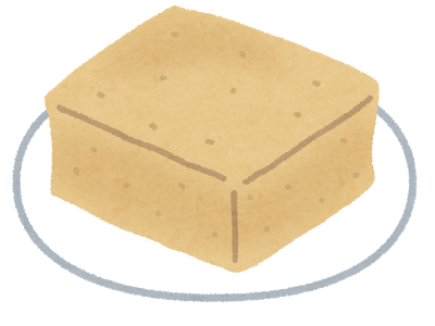 糖質制限中のパンの代わりには高野豆腐。サンドイッチや、フレンチチーストレシピを管理栄養士が考えてみた