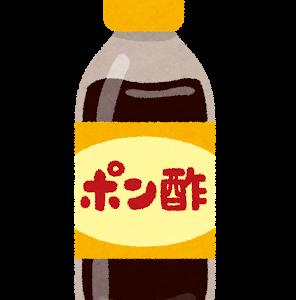 糖質制限中にポン酢は使える?ポン酢の代わりや作り方のレシピと大さじ1の糖質は?